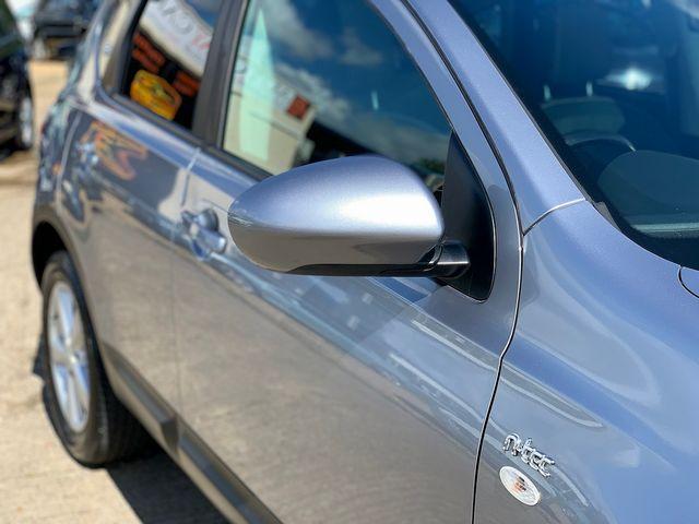 NISSAN QASHQAI n-tec 1.5 dCi (2012) for sale  in Peterborough, Cambridgeshire   Autobay Cars - Picture 10